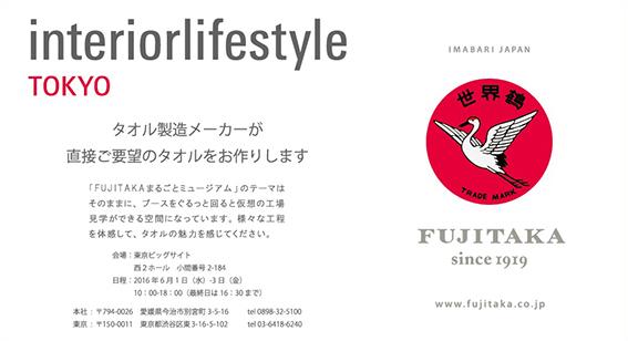 20160524広告