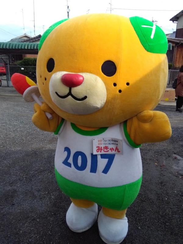 20161205②.jpg