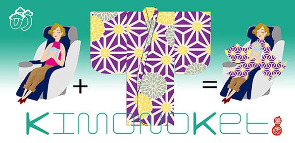 kimonoket-new-crop-u2397